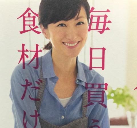 モデル前田ゆかさんの美へのこだわり(表参道青山の美容室ブルーフェーセス高森恭生のブログ)