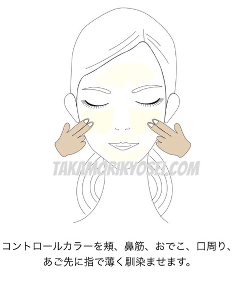 メイクアップ初心者向け講座コントロールカラー(青山 表参道美容室ブルーフェーセス高森恭生のブログ)
